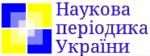 Наукова періодика України (URAN)