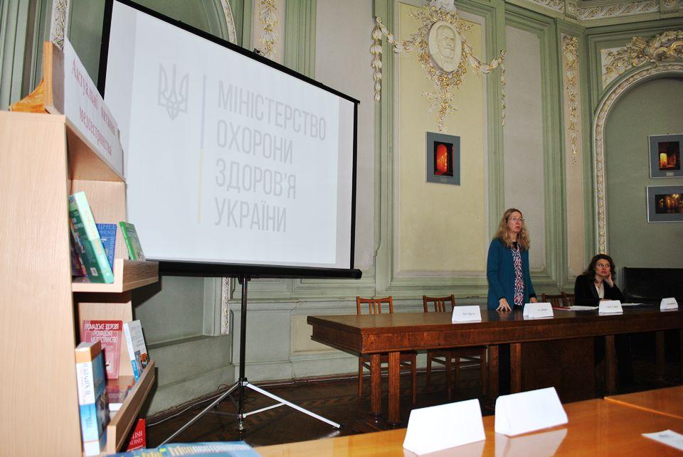 Реформування медсестринства в охороні здоров`я України