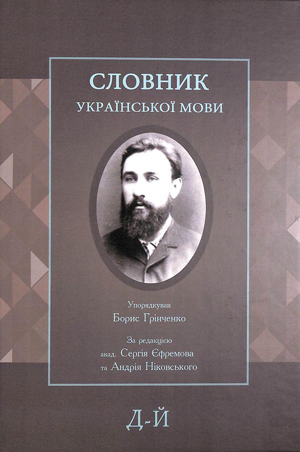 Подарунок від Ротарі Клубу «Київ-Сіті»