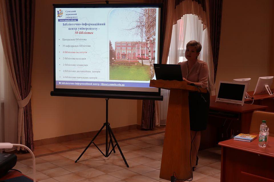 Стратегія розвитку медичних бібліотек України: пошук нових форматів