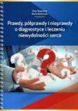 Дружня зустріч у Польській медичній бібліотеці в Києві