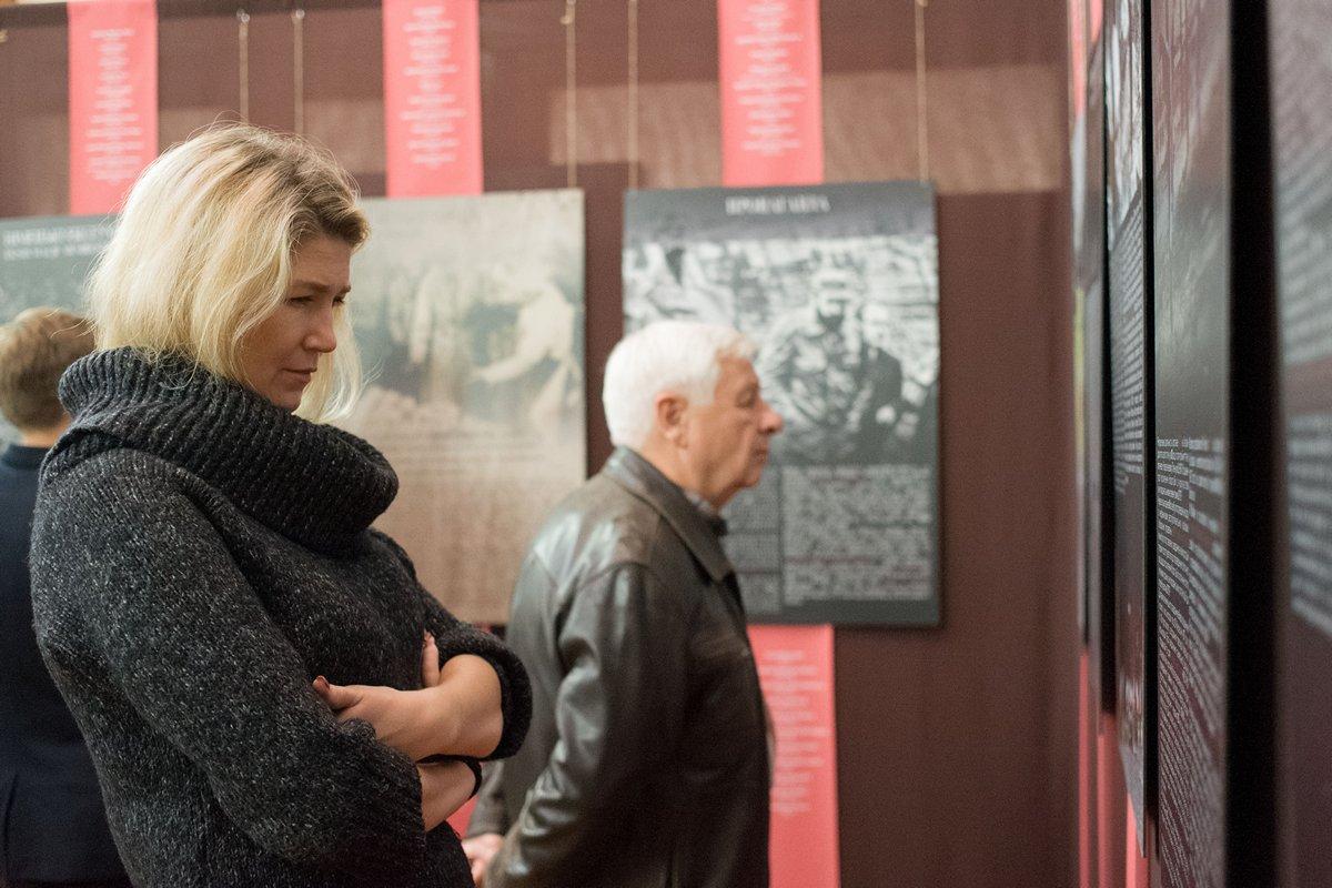 28 вересня - відкриття виставки