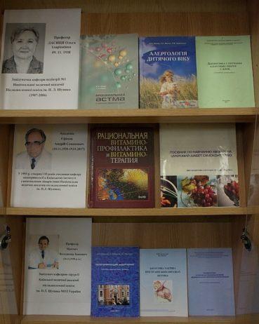 Флагман медичної освіти, науки і практики