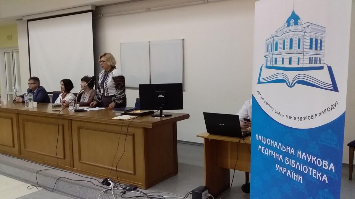 Відбулась Міжнародна науково-практична конференція «Медичні бібліотеки України в глобалізованому світі науки, освіти та культури»