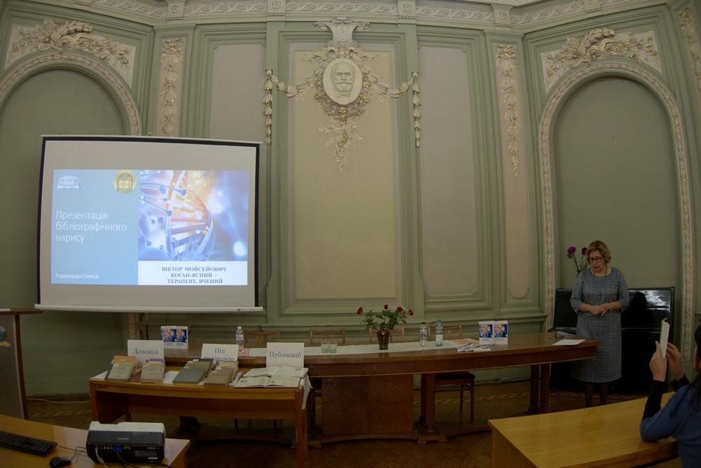 Коган-Ясний Віктор Мойсейович – терапевт, вчений.