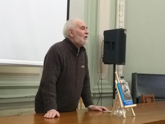 Зустріч з Валерієм Дружбинським «Про творця чудових книг»