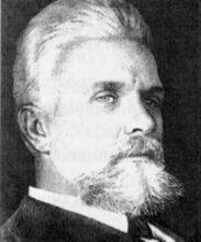 Народився Микола Павлович Трофімов