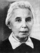 Народилася Ганна Єфремівна Фруміна