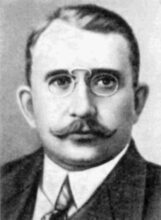 Народився Володимир Петрович Воробйов
